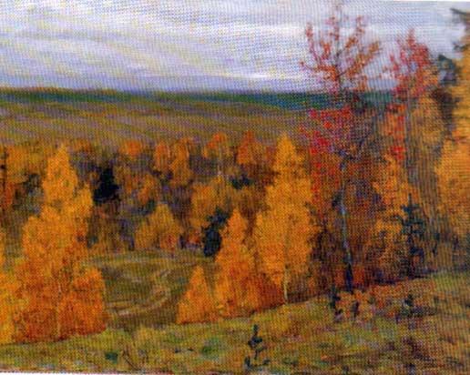 Бялыницкий-Бируля Витольд Каэтанович 1872-1957