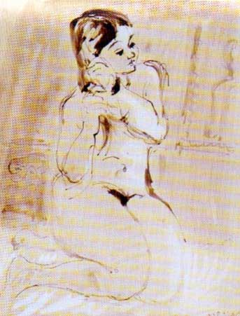 Маврина Татьяна Алексеевна. 1902-1996