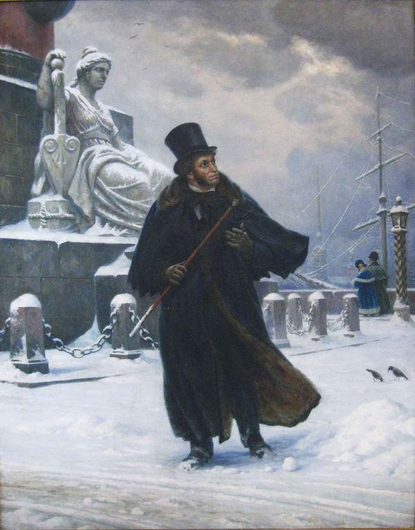 Пушкинский дни в России