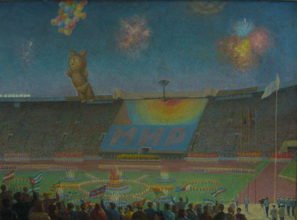 Олимпийская хрестоматия
