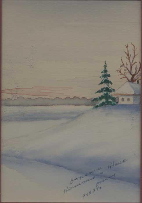 Петр Игнатьевич Бажанов в Сочинском художественном музее