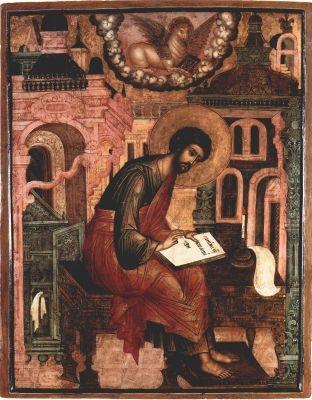 Cвятой апостол и евангелист Лука