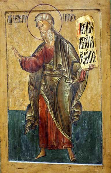 Шедевры древнерусской живописи XVII-XXв в Сочинском Художественном музее
