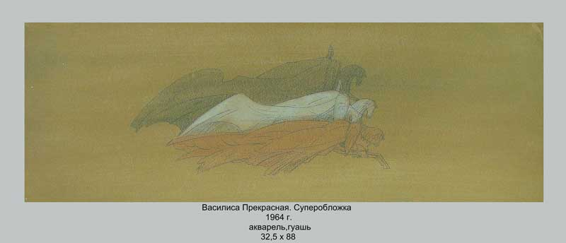 Виртуальная выставка Сочинского Художественного музея