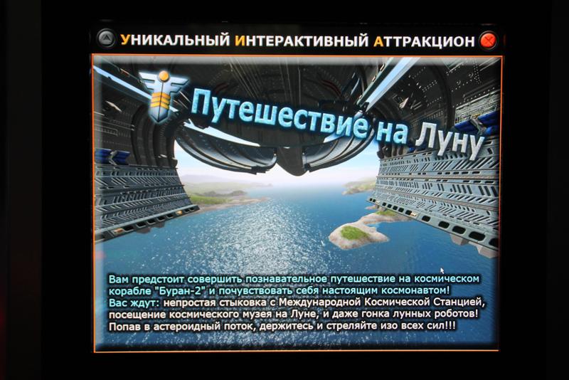 Выставка мультимедиа в Сочинском художественном музее