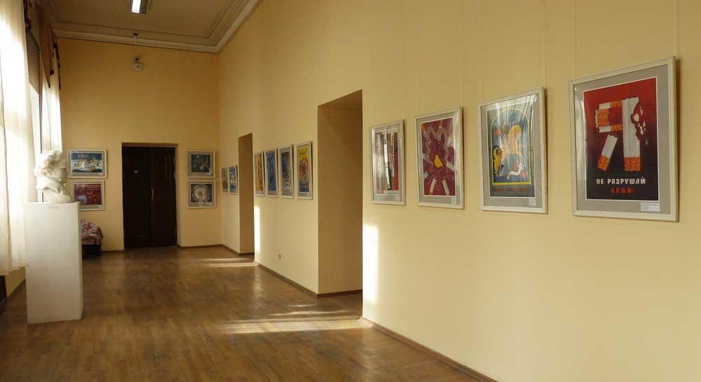 Сочи-город без табака в Сочинском художественном музее