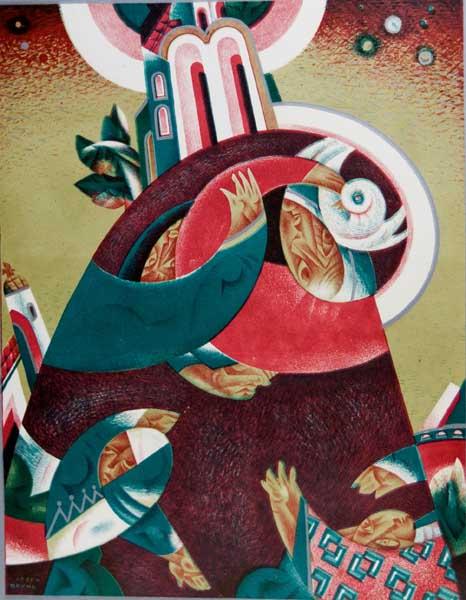 Виталий Окунь в Сочинском Художественном музее