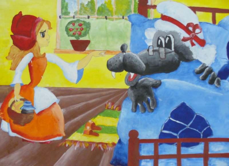 Сочинский реабилитационный центр для детей и подростков Виктория
