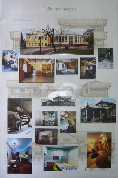 выставка Сочинская неделя дизайна в Сочинском Художественном музее