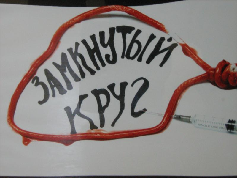 Хрисанова Ольга