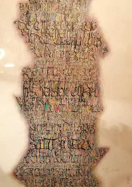 Выставка Перечитывая Бродского в Сочинском Художественном музее